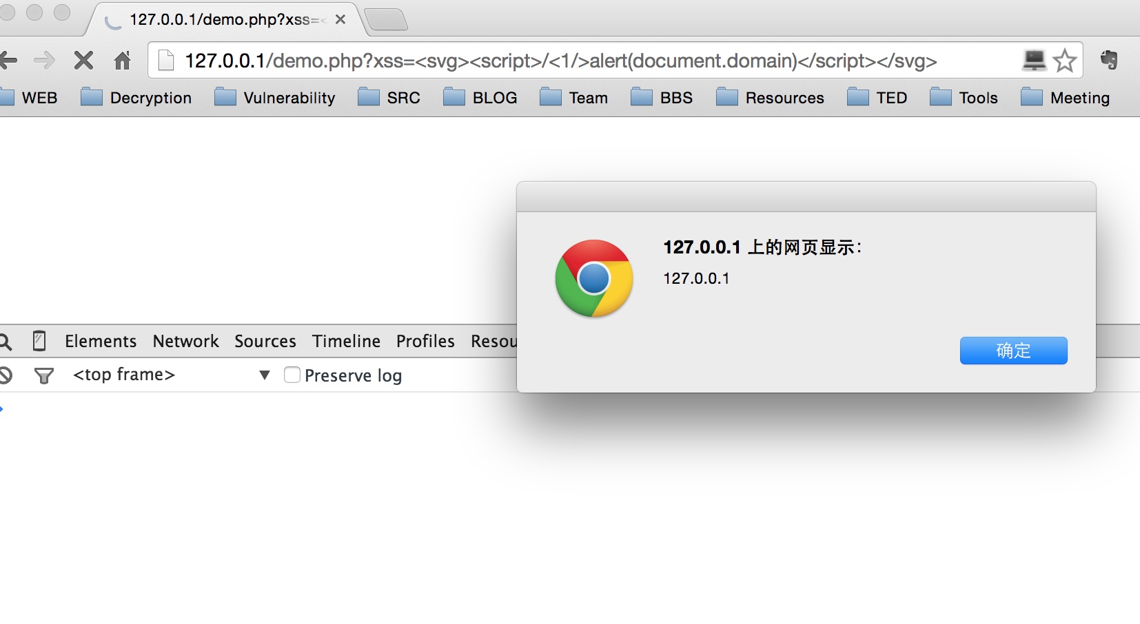 Google Chrome Anti-XSS Filter Bypass - Posted By Tr3jer